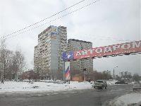Лобня (фото 05)