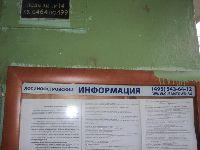 Лосиноостровский (фото 6)