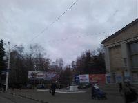 Лыткарино (Фото 24)