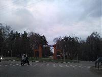 Лыткарино (Фото 27)
