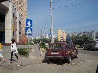 Московский - Фото0183