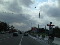 Москва - Бабушкинский (фото 01)