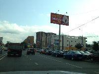 Москва - Бабушкинский (фото 39)
