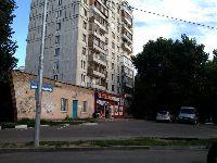 Москва - Богородское (фото 14)