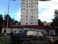 Москва - Богородское (фото 17)