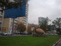 Москва - ЮЗАО (фото 04)