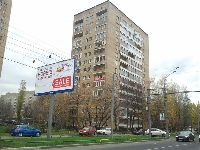 Москва - ЮЗАО (фото 15)