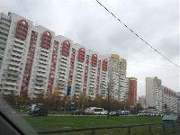 Москва - ЮЗАО (фото 20)