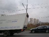 Москва - ЮЗАО (фото 34)