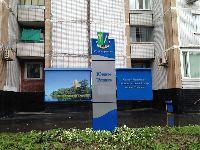 Москва - Южное Тушино (фото 10)