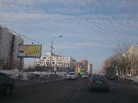 Москва - Коньково (фото 59)