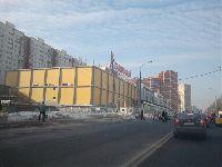 Москва - Коньково (фото 60)
