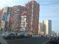 Москва - Коньково (фото 61)