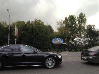 Москва - Кунцево (фото 01)