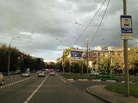 Москва - Кунцево (фото 07)