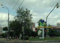 Москва - Лосиноостровский (фото 14)