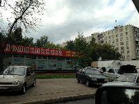 Москва - Лосиноостровский (фото 24)