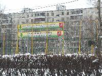 Москва - Новогиреево (фото 08)