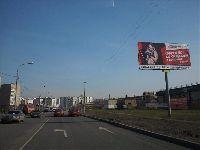 Москва - Новокосино (фото 12)
