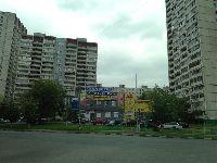 Москва - Печатники (фото 08)