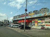 Москва - Северное Медведково (фото 23)