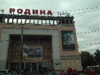 Москва - Соколиная Гора (фото 09)