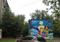 Москва - Соколиная Гора (фото 45)