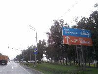 Москва - Ватутинки (фото 01)