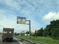 Москва - Западное Бирюлево (фото 01)