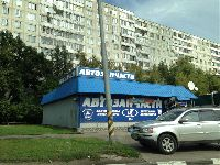Москва - Западное Бирюлево (фото 05)