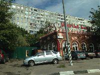 Москва - Западное Бирюлево (фото 06)