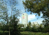 Москва - Западное Бирюлево (фото 14)