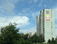 Москва - Западное Бирюлево (фото 16)