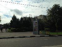 Москва - Западное Бирюлево (фото 20)