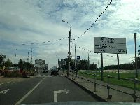 Москва - Западное Бирюлево (фото 26)