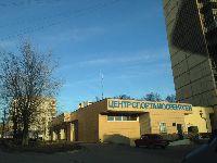 Мосрентген (фото 09)