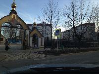 Мосрентген (фото 20)