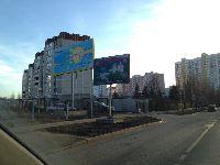 Мосрентген (фото 21)