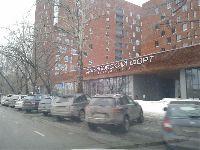 Нагорный (фото 02)