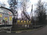 Новоивановское-Немчиновка (фото 01)