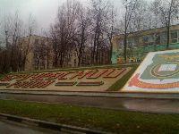 Обручевский (фото 26)