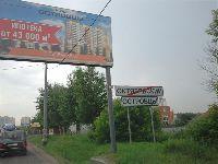 Октябрьский-Островцы - Фото0068