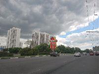 Орехово-Борисово Северное - Фото0204