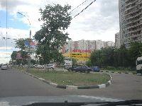 Орехово-Борисово Северное - Фото0205