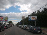 Орехово-Борисово Северное - Фото0210