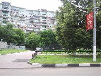 Орехово-Борисово Северное - Фото0217