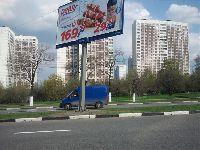 Орехово-Борисово (фото 10)