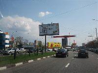 Орехово-Борисово (фото 35)