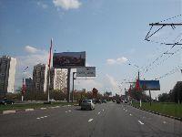 Орехово-Борисово (фото 7)
