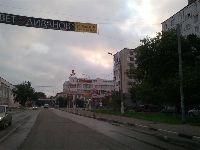 Орехово-Зуево (фото 03)